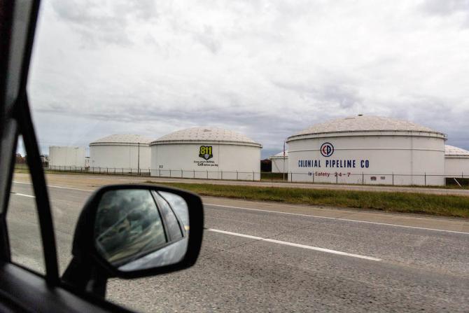 Rezervoare de petrole ale Colonial Pipeline