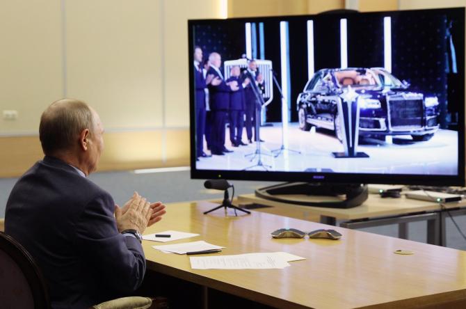 Uzina Aurus a fost inaugurată prin videoconferinta