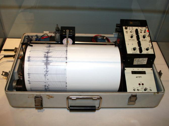 Al doilea cutremur al zile
