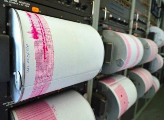 Zona seismică indoneziană se mișcă