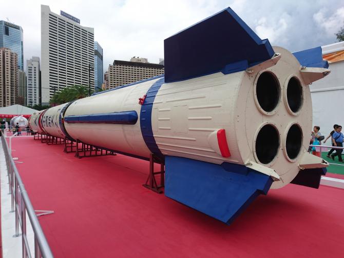 Racheta Long March 9 va fi doar cărăușul