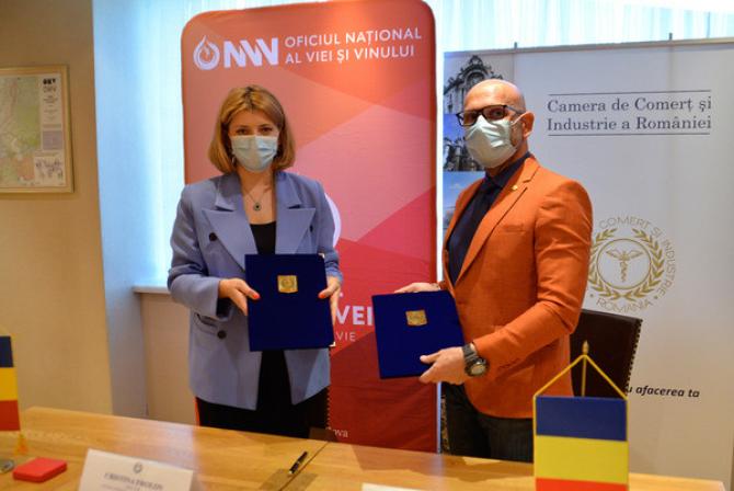 Cristina Frolov și Bogdan Vișan, la semnarea memorandumului de colaborare