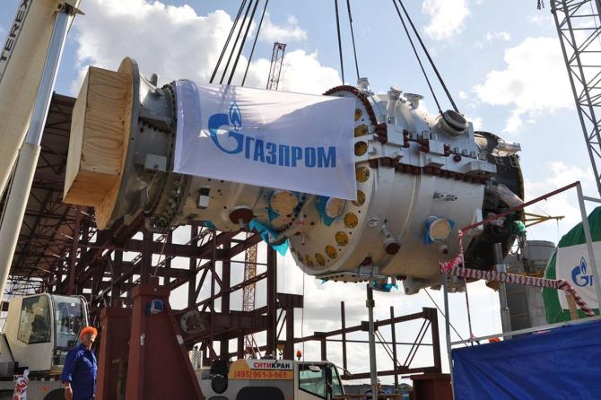 Ungaria va primi gaze rusești pe mai multe căi
