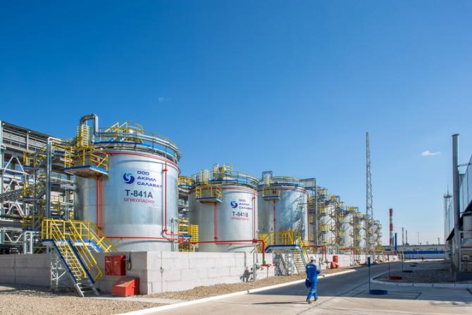 Cel puțin la nivel declarativ, Rusia și-ar dori ca prețul gazelor să scadă